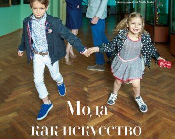 Archivio: Мода как искусство. (SS13)