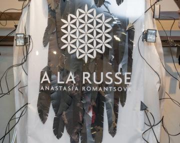 Показ A La Russe